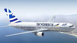 SKY GREECE CEASE ALL OPERATIONS – HUNDREDS GREEKS  ARE DESPERATE!!!