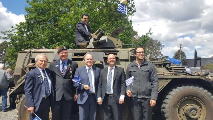 """OXI"" DAY A NATIONAL DAY HONORED IN THE MACARTHUR REGION IN AUSTRALIA"