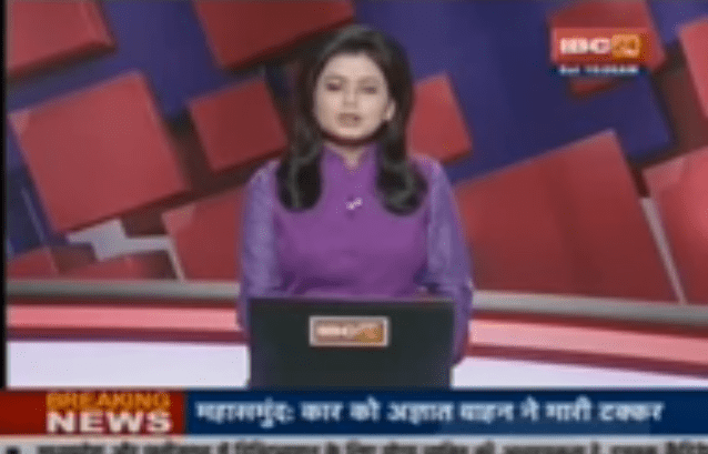 NEWSCASTER WAS DESCRIBING A CRASH IN WHICH THE VICTIM WAS HER HUSBAND