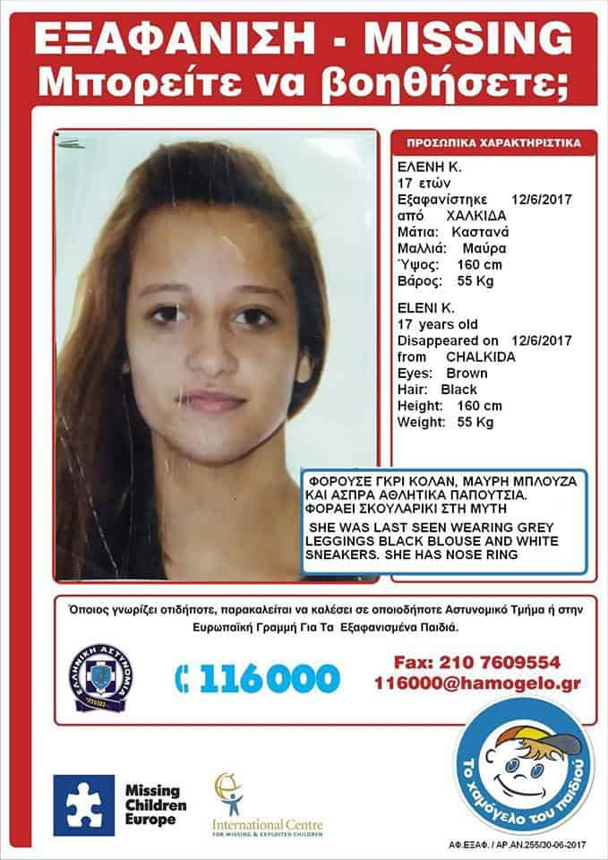 ELENI K. HAS GONE MISSING
