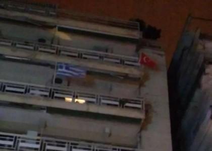 Απίστευτο! Θεσσαλονικιός κρέμασε την τουρκική σημαία στο μπαλκόνι του παραμονή της 25ης Μαρτίου (ΦΩΤΟ)