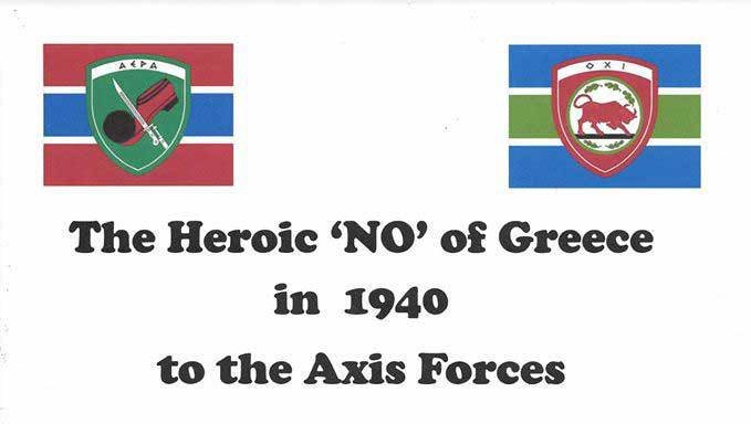 "EVENT FOR THE HEROIC ""OXI"" FROM MACARTHUR GREEKS"