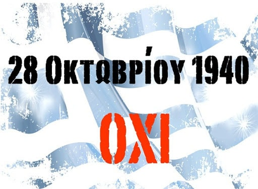 "GREEK FLAG RAISING CEREMONY IN SYDNEY FOR ""OXI"" DAY"