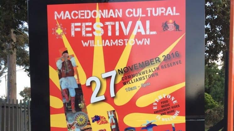 Macedonian Cultural Festival to remove a copyrighted Greek symbol (Petition)