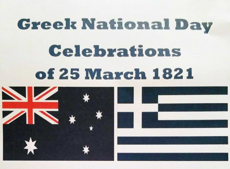 INVITATION FOR GREEK INDEPENDENCE DAY IN BURWOOD