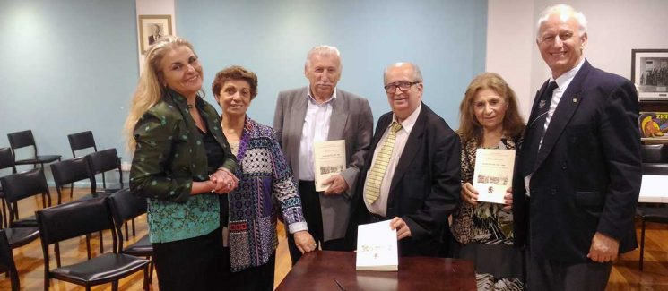 Επιτυχης η εκδηλωση που οργανωσαν τα  μελη  του  Κεντρου  Ελληνικης  Λογοτεχνιας  και  Ποιησης «ΚΩΣΤΗΣ  ΠΑΛΑΜΑΣ»